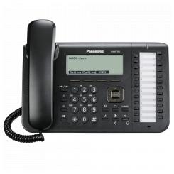 Panasonic KX-NT556RU-B