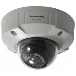 Panasonic WV-S2570L