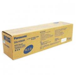 Panasonic DQ-H360R-PB