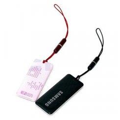 Samsung SHS-AKT200R