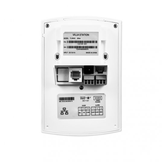 IP вызывная панель True IP TI-2600C White