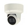 Купольная IP камера Wisenet (Samsung) QNE-6080RVW