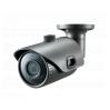 Цилиндрическая(bullet) камера Wisenet (Samsung) SNO-L6013RP