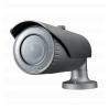 Цилиндрическая (bullet) камера Wisenet (Samsung) SNO-6084RP