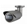 Цилиндрическая (bullet) камера Wisenet (Samsung) QNO-6070RP