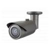 Цилиндрическая (bullet) камера Wisenet (Samsung) QNO-6030RP