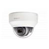 Купольная IP камера Wisenet (Samsung) XND-6080P