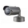 Цилиндрическая (bullet) камера Wisenet (Samsung) XNO-8080RP