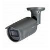 Цилиндрическая (bullet) камера Wisenet (Samsung) LNO-6010R