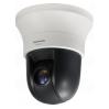PTZ IP камера Panasonic WV-S6111