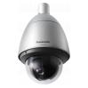 PTZ IP камера Panasonic WV-S6530N