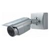 Уличная цилиндрическая(bullet) камера Panasonic WV-S1511LN