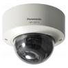 Купольная IP камера Panasonic WV-S2211L