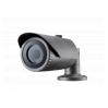Цилиндрическая видеокамера Wisenet (Samsung) SCO-6083RAP