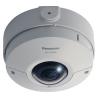 Уличная IP камера Panasonic WV-SFV481